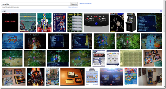 Cybattler google images